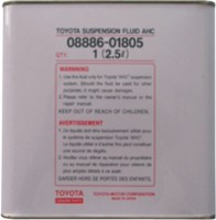 Toyota SUSPENSION FLUID AHC .